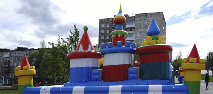 Loisirs pour enfants château gonflable